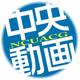創作者 ncuacg 的頭像