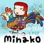 鋒迷-Minako