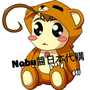 Nobu醬