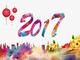 創作者 2017年菜預購 的頭像
