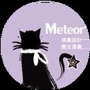 Meteor Juan 圖像