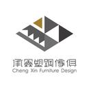 承鑫塑鋼傢俱 圖像