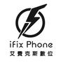 Ifix Phone