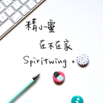 spiritwing