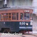 starscreek 圖像