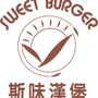 sweetburger
