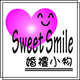 創作者 Sweet Smile 的頭像