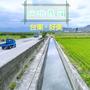 台東 x 山水民宿