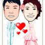 桃太郎の花嫁