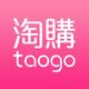 創作者 taogo淘購 的頭像