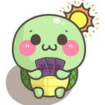 命理師小龜