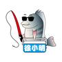 福壽魚愛釣魚頻道
