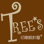 Tree's印刷設計屋