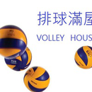vhouse2u 圖像