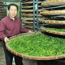 華興山茶館 圖像