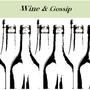 Wine Hunter-瓦多