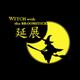 創作者 witch7229 的頭像