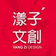 創作者 Yang Zi Design 的頭像