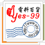 yes-99