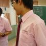 yuan0902