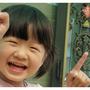 yuchan0509