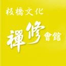 板橋banqiao 圖像